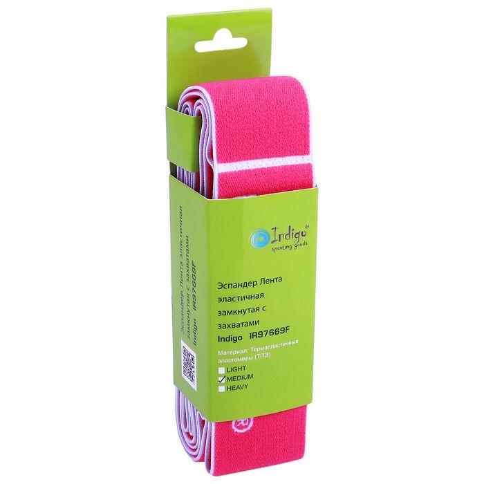Резина для растяжки всех групп мышц, с петлями, MEDIUM, 90 х 4 cм, цвет розовый