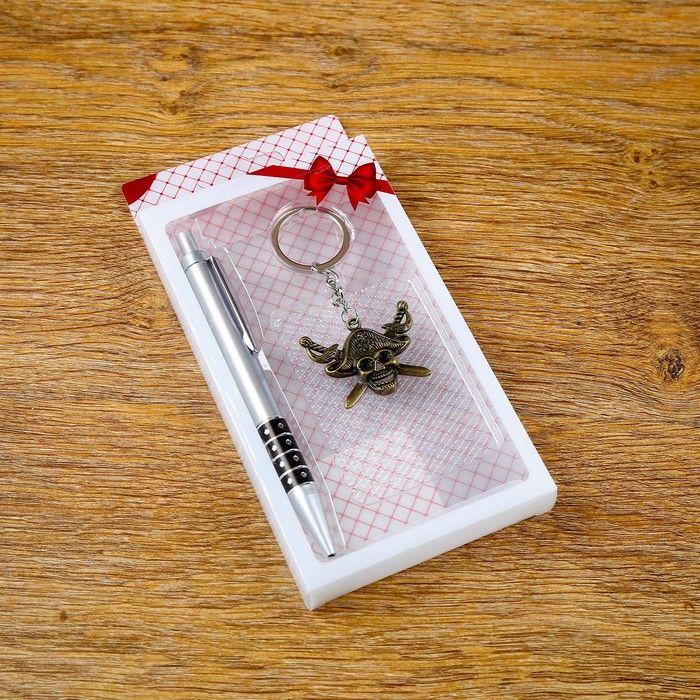 Набор подарочный 2в1 (ручка, брелок Веселый Роджер)