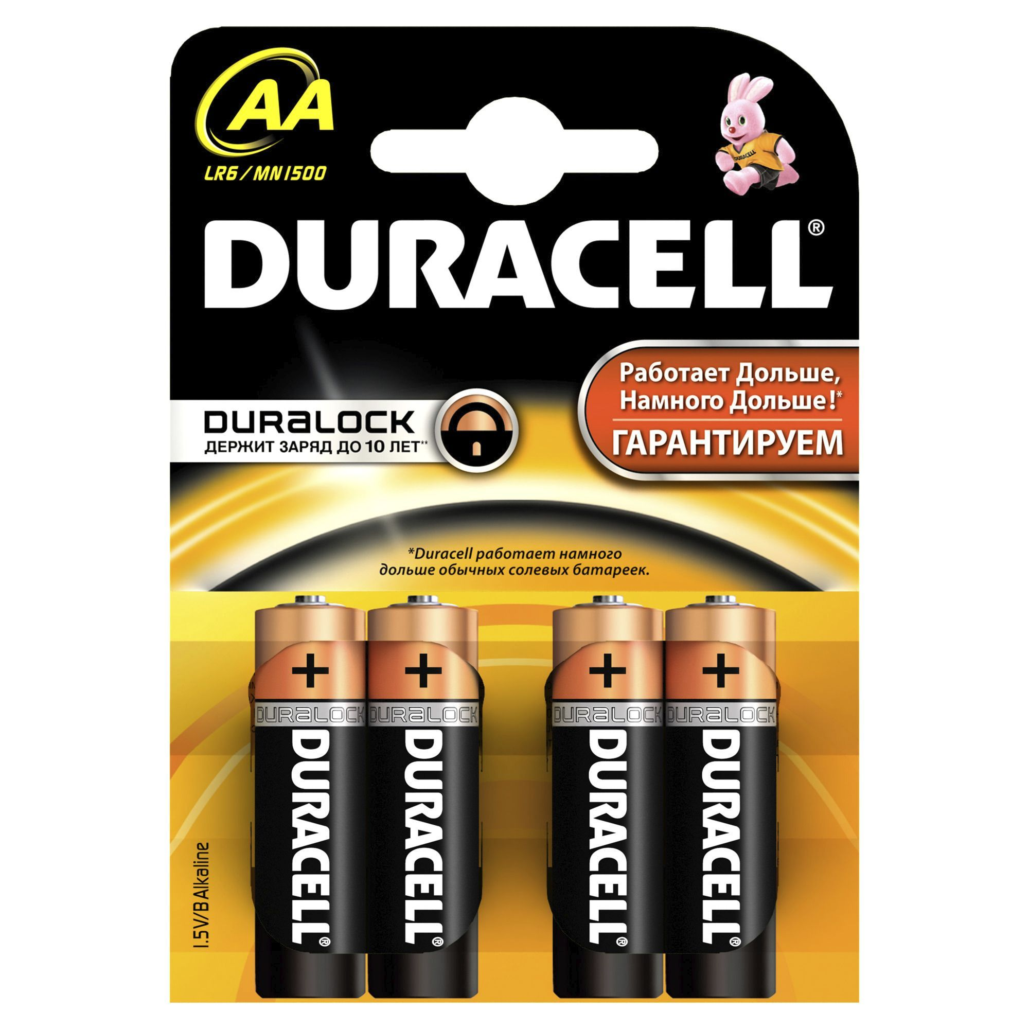 Батарейки алкалиновые Basic AA 1.5V LR6, 4шт.