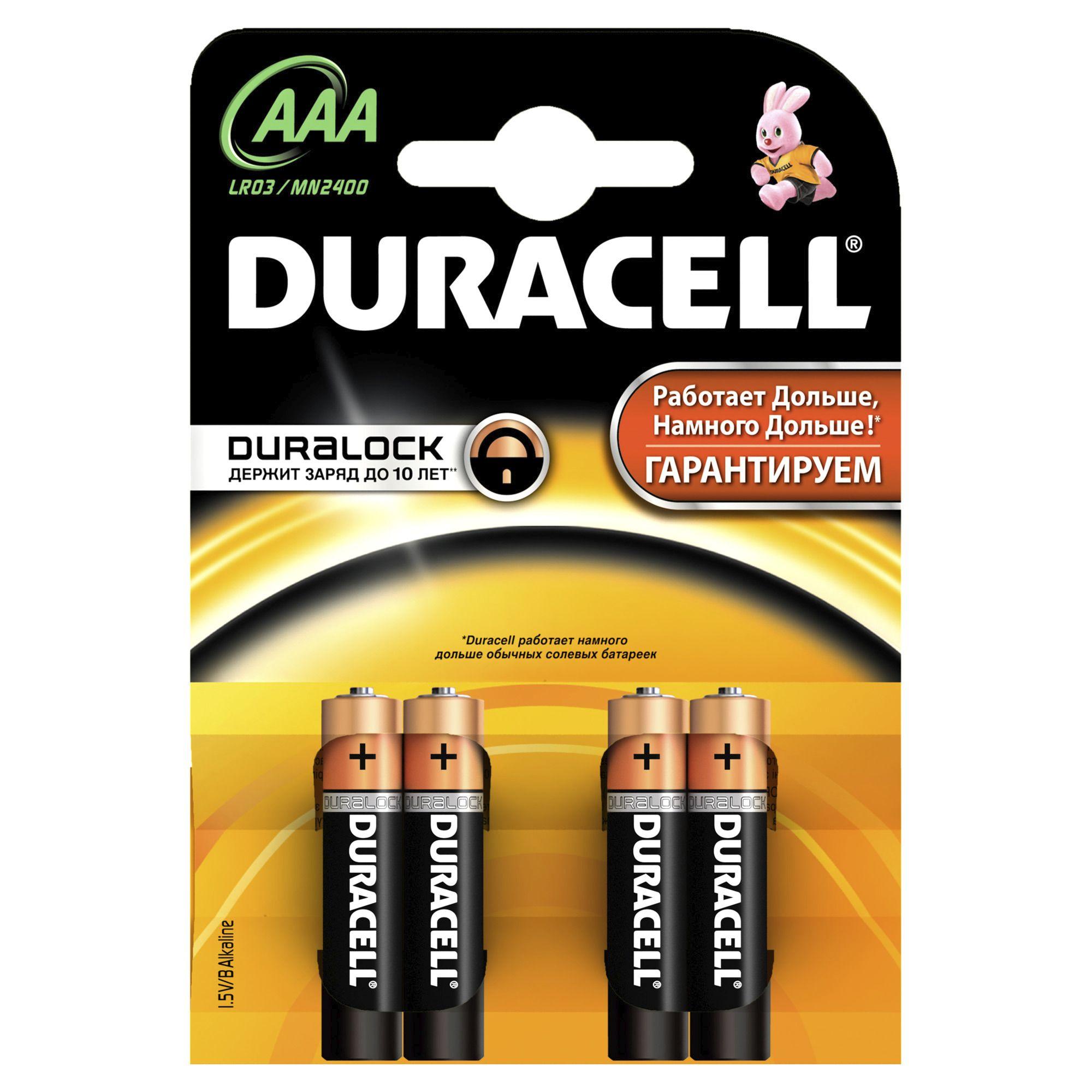 Батарейки алкалиновые Basic AAA 1.5V LR03, 4шт,