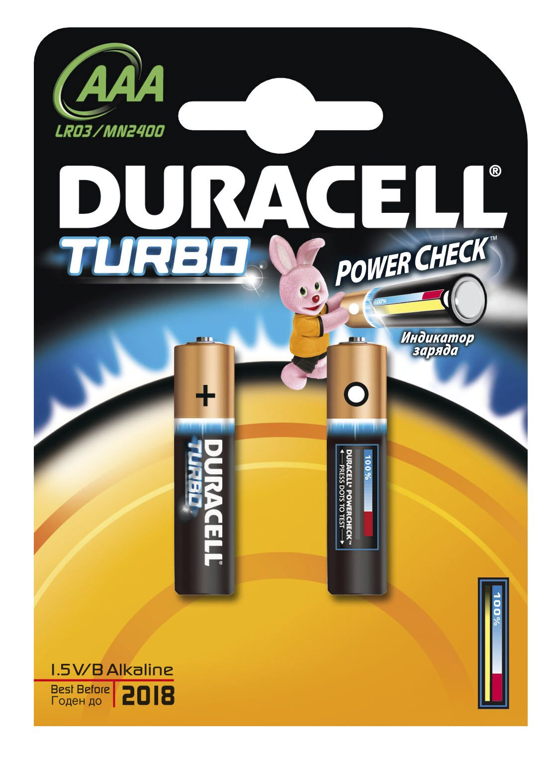 Батарейки алкалиновые TurboMax AAA 1.5V LR03, 2шт.