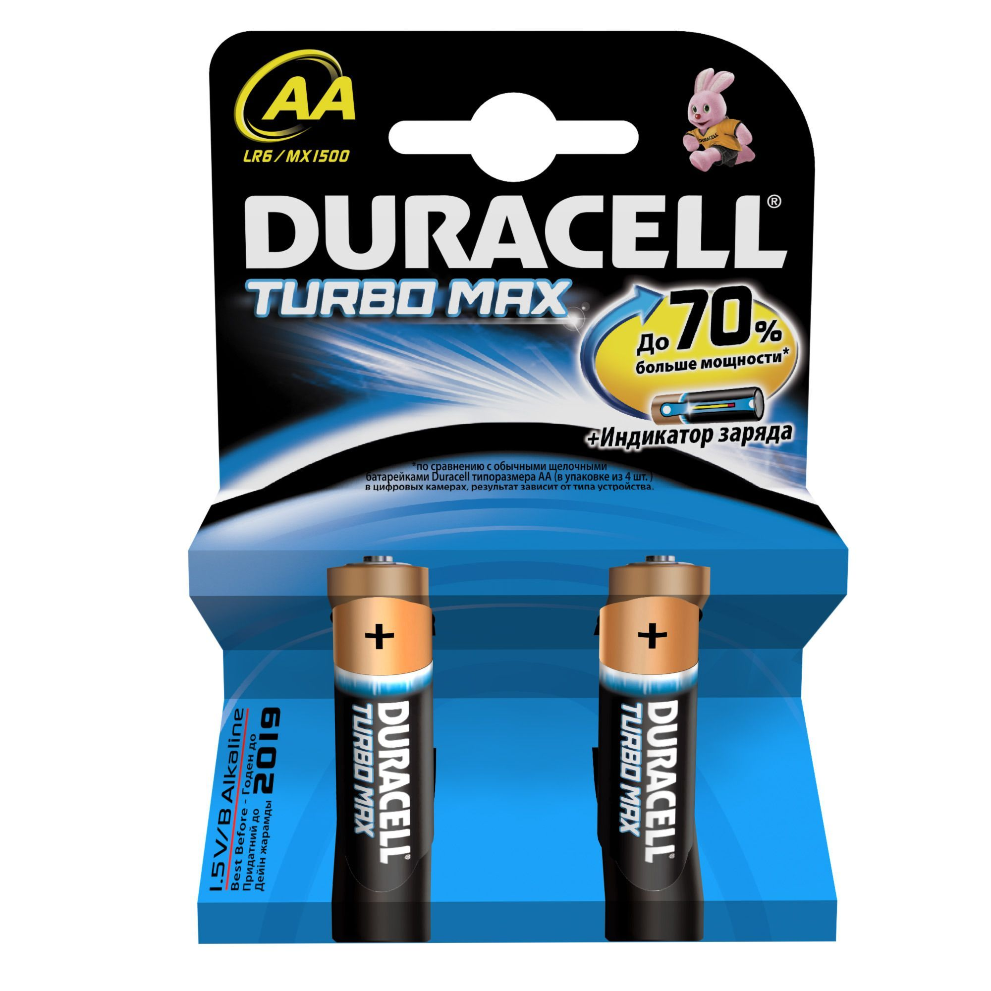 Батарейки алкалиновые TurboMax AA 1.5V LR6, 2шт.