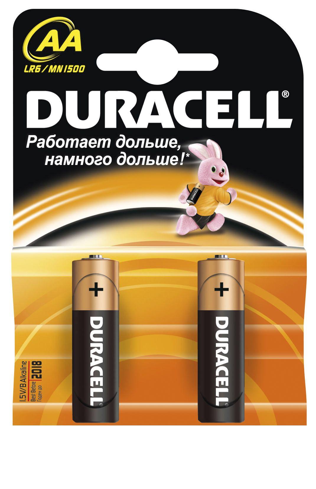 Батарейки алкалиновые Basic AA 1.5V LR6, 2 шт.