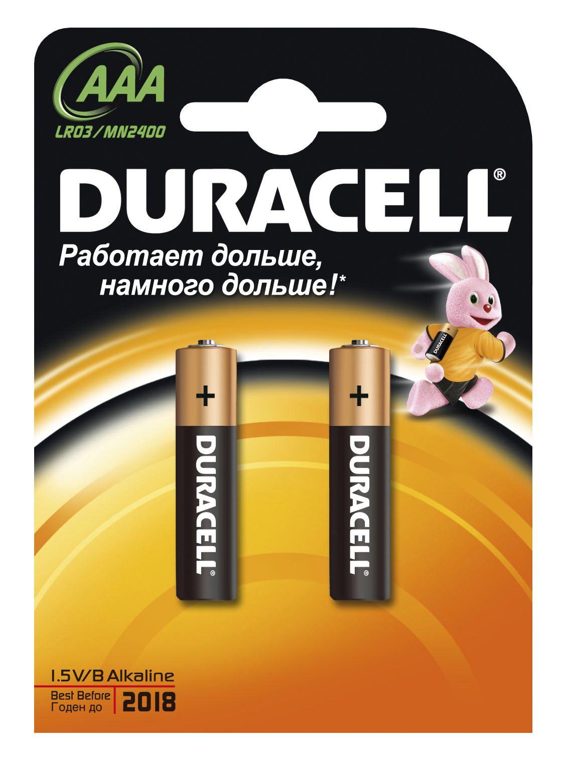 Батарейки алкалиновые Basic AAA 1.5V LR03, 2шт.