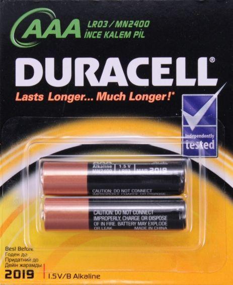 Батарейки алкалиновые Basic AAA 1.5V LR03, 2шт., отрывной набор
