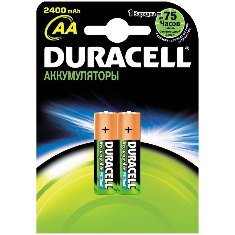 Никель-металлгидридные аккумуляторы Duracell - AA HR06 2400 mAh, 2 шт.
