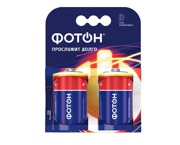 Набор алкалиновых батареек LR20, 2 шт.