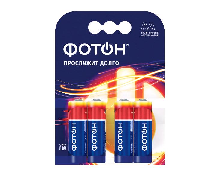 Набор алкалиновых батареек LR6, 4 шт.