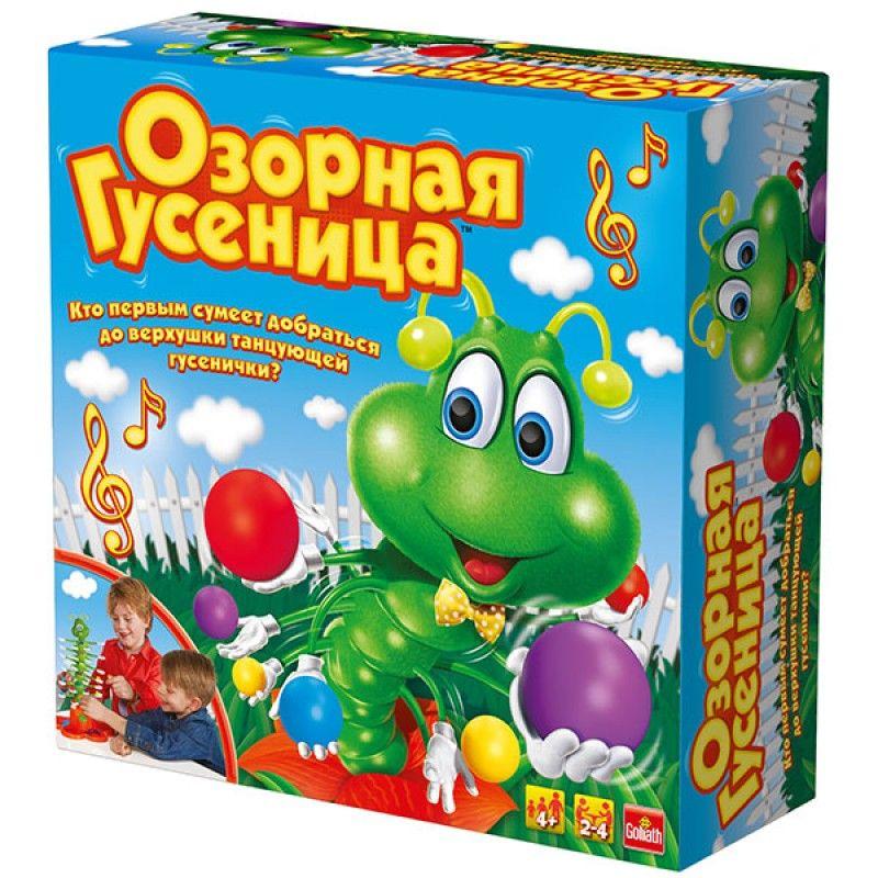 """Настольная интерактивная игра """"Озорная гусеница"""""""