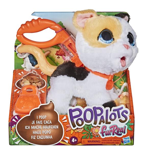 """Интерактивная игрушка """"Шаловливый Питомец"""" - Большой Котёнок"""
