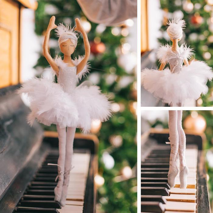 """Мягкая балерина """"Одетта"""", набор для шитья 21 × 0,5 × 29,7 см"""