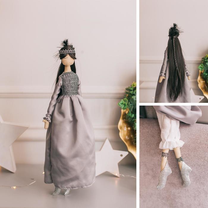 "Мягкая кукла ""Принцесса Ясмина"", набор для шитья 21 × 0,5 × 29,7 см"