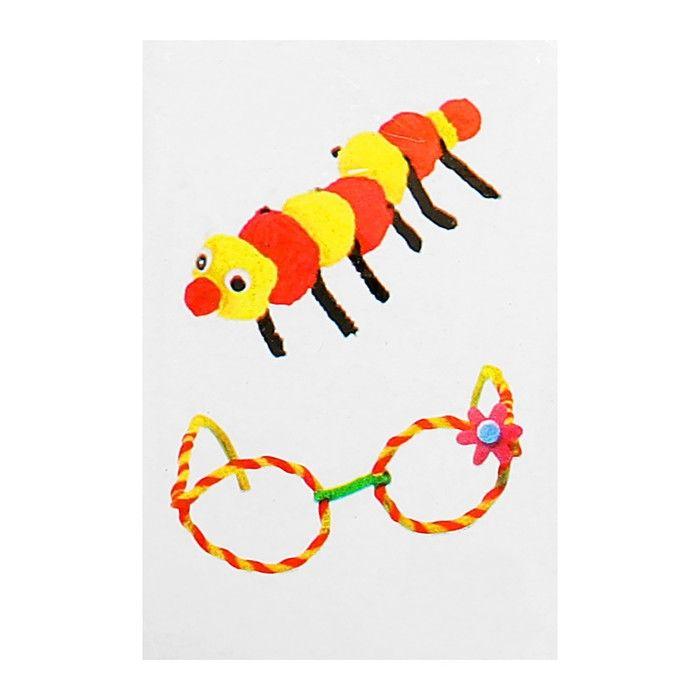 Набор для создания игрушки из меховых палочек и помпошек «Гусеница и очки»