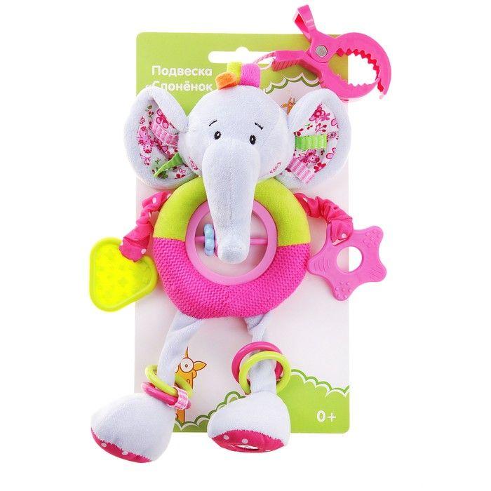 """Развивающая игрушка-подвеска """"Слоненок Ники"""""""