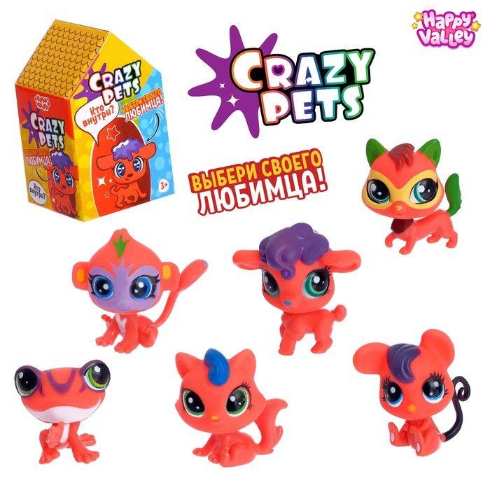 Питомцы Crazy Pets, в ассортименте, Игрушки-сюрпризы