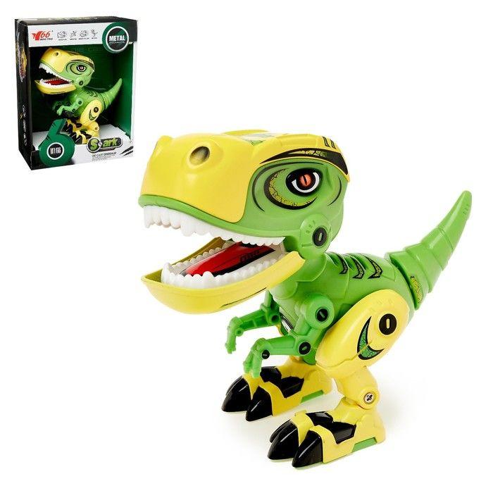 Робот «Минизаврик», реагирует на прикосновение, световые и звуковые эффекты, цвета в ассортименте