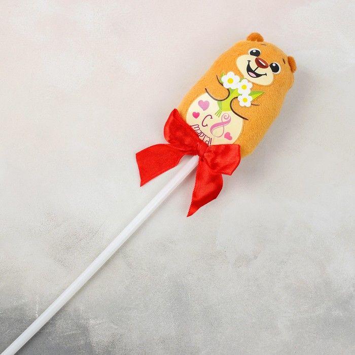 Мягкая игрушка на палочке «С 8 марта!»