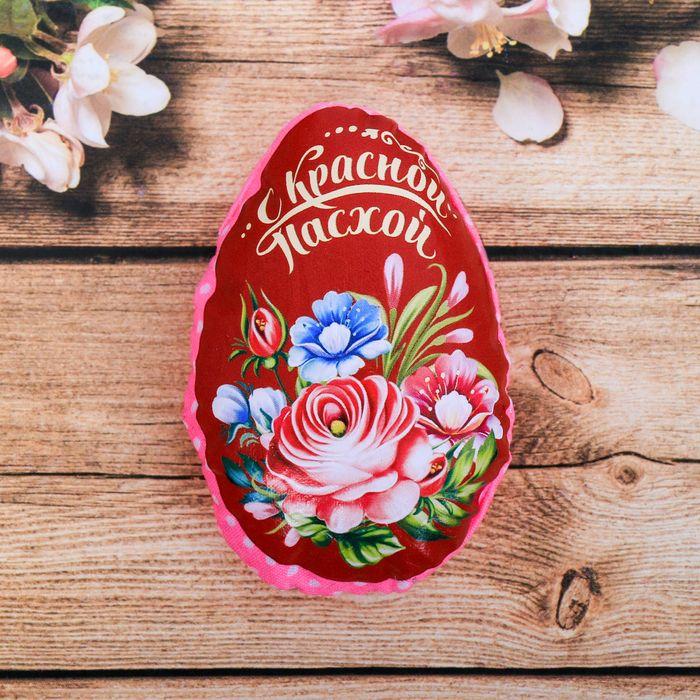 Пасхальный сувенир на магните «С Красной Пасхой. Цветы»