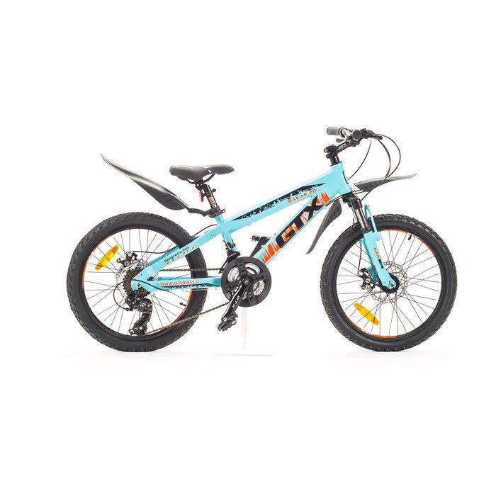 """Велосипед 20"""" GTX DAKAR, цвет голубой, размер 10.5"""""""