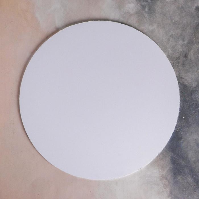 Артборд круглый, d= 30 см