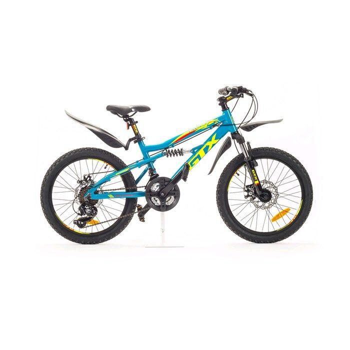 """Велосипед 20"""" GTX ENDURO, цвет голубой, размер 12"""""""