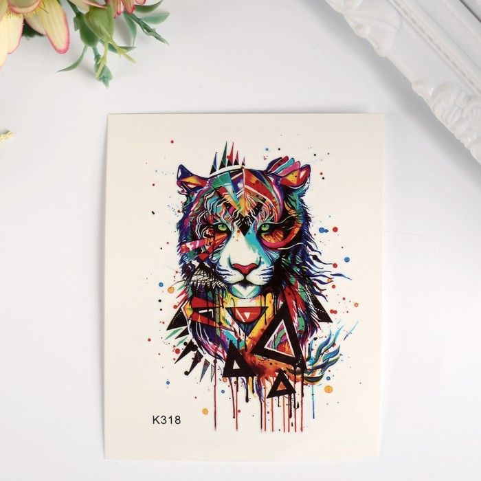 "Татуировка на тело цветная ""Тигр"" 10х8 см"