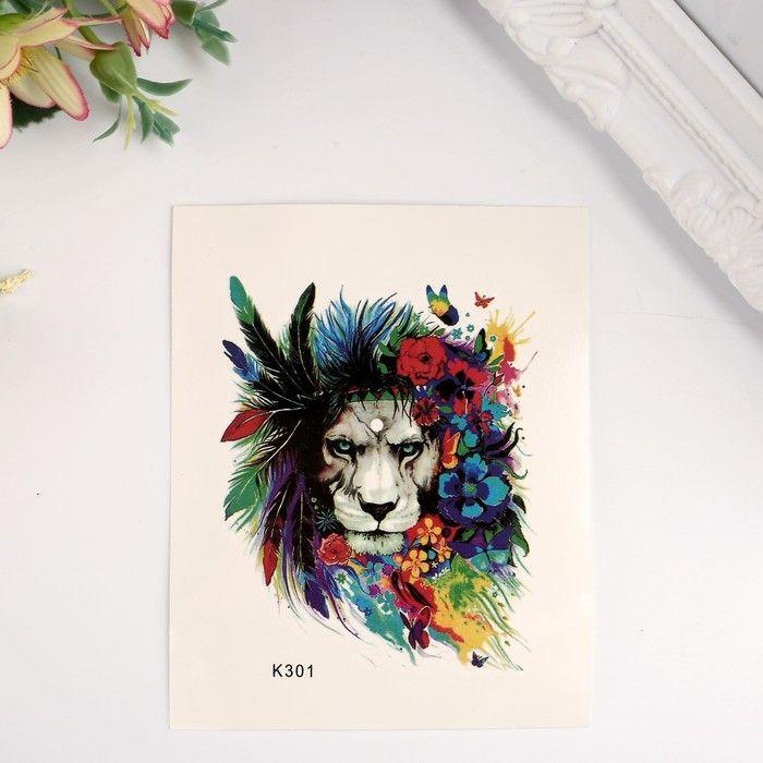 """Татуировка на тело цветная """"Лев в цветах"""" 10х8 см"""