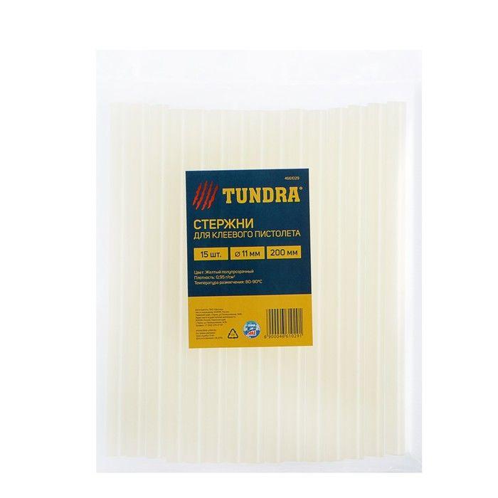 Стержни клеевые TUNDRA, 11 х 200 мм, 15 шт.