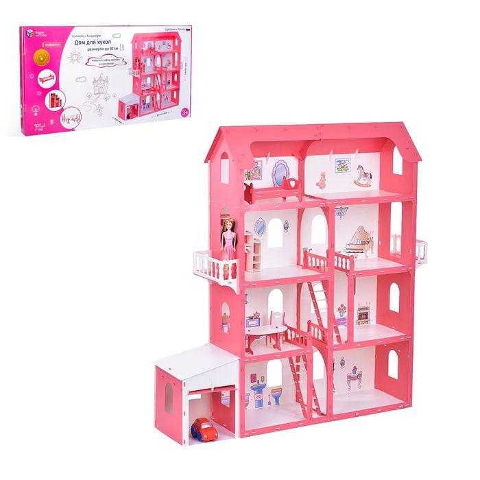 Дом для кукол «Коттедж Александра», бело-красный, с мебелью