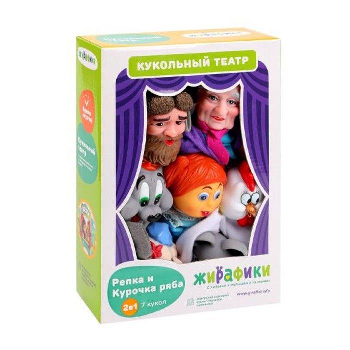 Кукольный театр 2 в 1 «Репка и Курочка ряба»