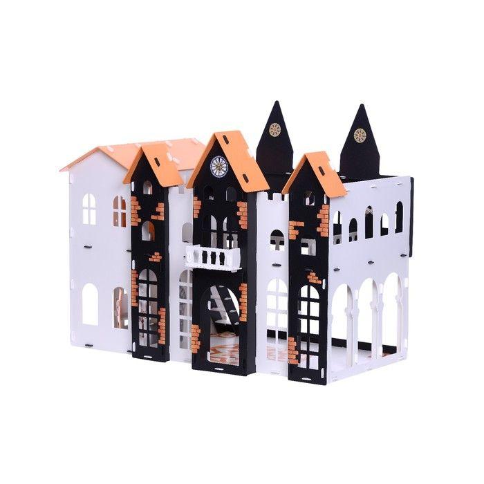 Домик для кукол «Замок Джульетты» с мебелью, бело-чёрный