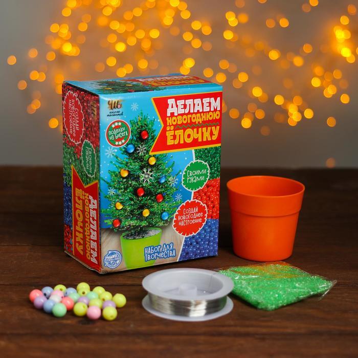 Набор для творчества Делаем новогоднюю ёлочку, зелёная