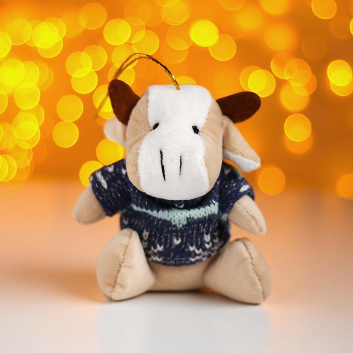 Мягкая игрушка «Бычок», в синем свитере, на подвесе, цвета в ассортименте
