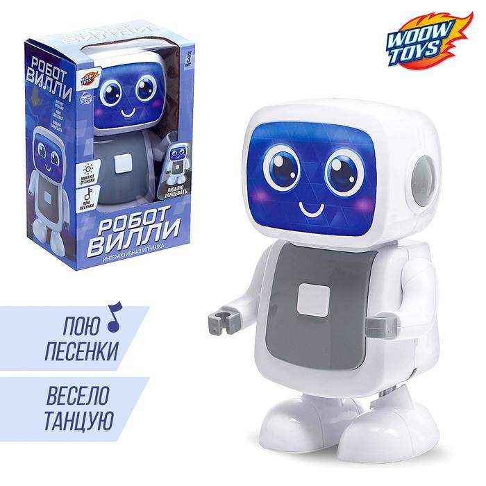 Робот «Вилли», музыкальный, танцует, русский звуковой чип