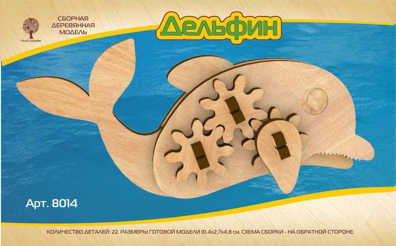 """Сборная модель деревянная """"Дельфин"""" с шестерёнками, 22 детали, Чудо-дерево"""