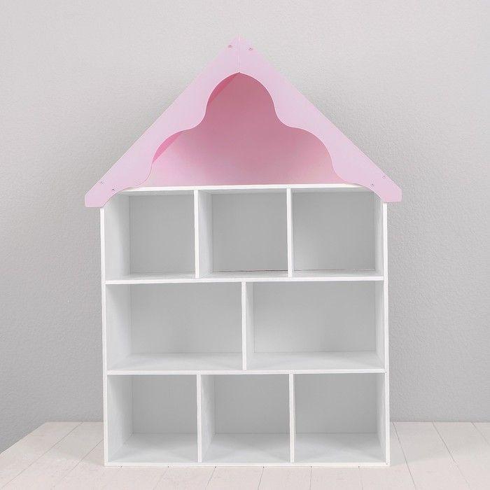 Кукольный домик «Любава» розовый