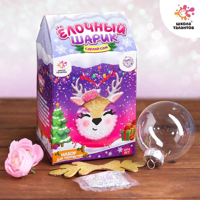 Набор для творчества «Украшаем новогодний шар: оленёнок»