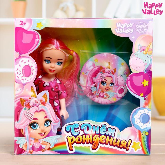 Кукла с зеркальцем «С днём рождения»