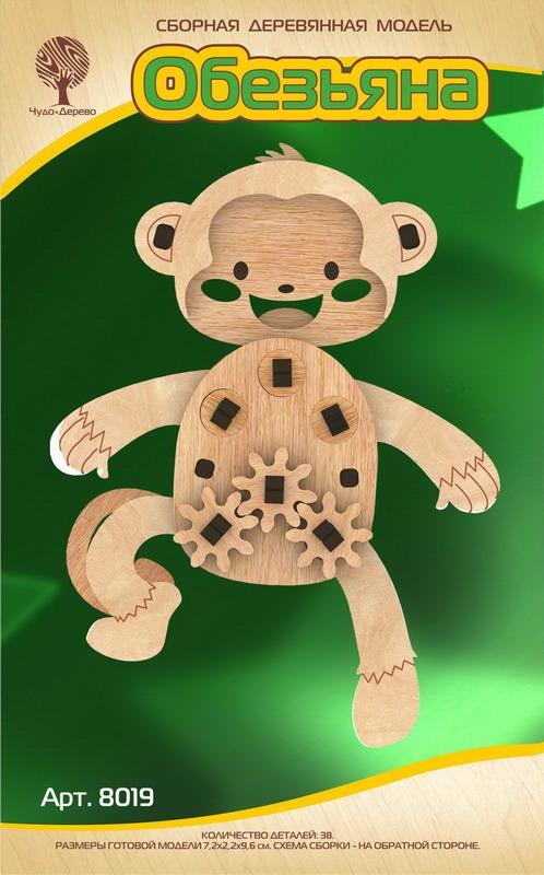"""Сборная модель деревянная """"Обезьяна"""" с шестерёнками, Чудо-дерево"""