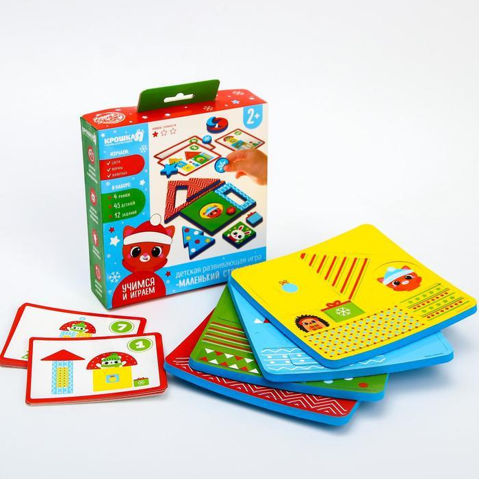 """Детский развивающий игровой набор """"Новогодний городок"""" EVA+карточки"""