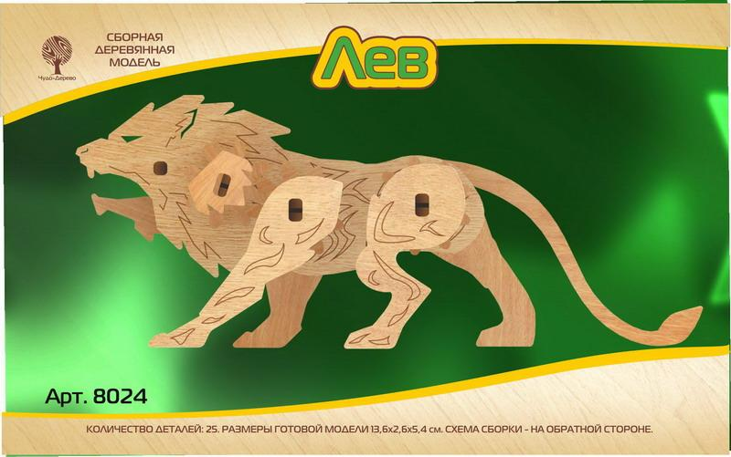 """Сборная модель деревянная """"Лев"""" с шестерёнками, Чудо-дерево"""
