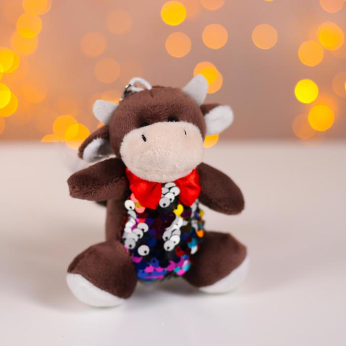 Мягкая игрушка «Бычок», с магнитом, цвета в ассортименте