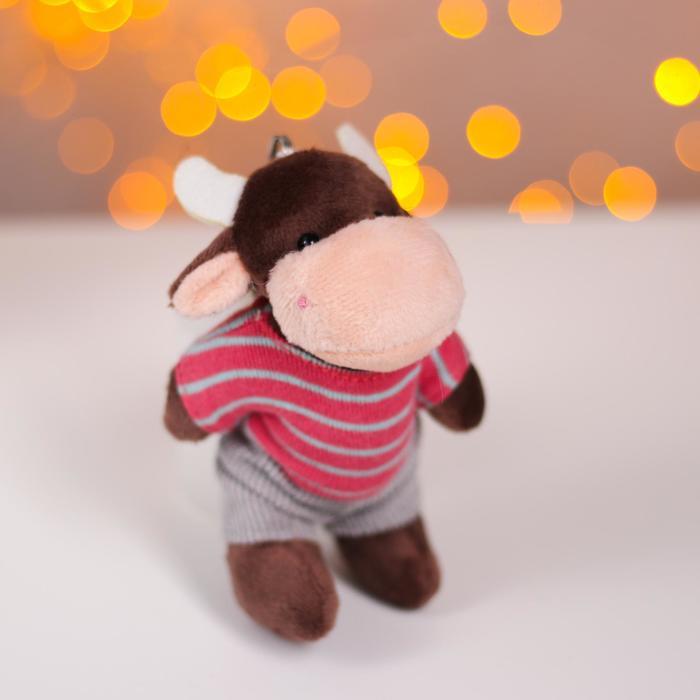 Мягкая игрушка «Бычок в одежде», на брелоке, цвета в ассортименте
