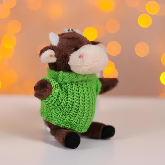 Мягкая игрушка «Бычок в свитере», на подвесе, цвета в ассортименте