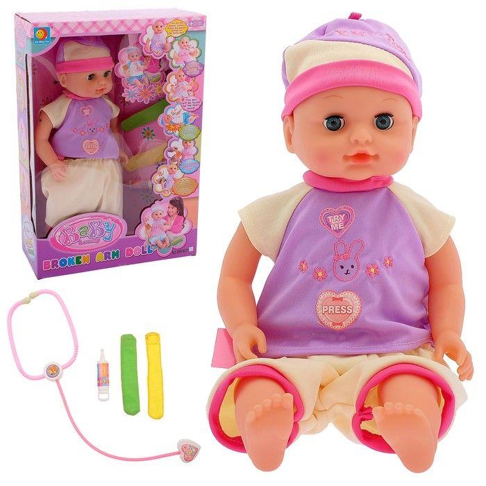 Интерактивный пупс «Малыш», болеет — надо лечить, звуковые эффекты, с аксессуарами, в ассортименте