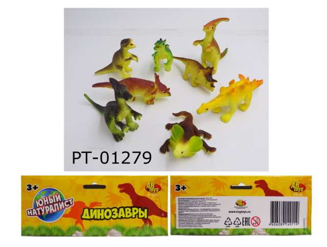 """Юный натуралист. Фигурки пластичные """"Динозавры"""", 8 штук"""