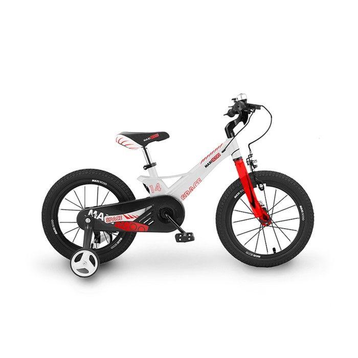 """Велосипед 14"""" MAXISCOO Space, цвет белый матовый"""