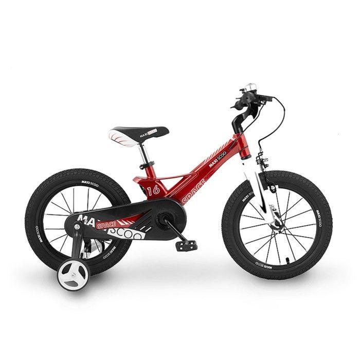 """Велосипед 16"""" MAXISCOO Space, цвет красный"""