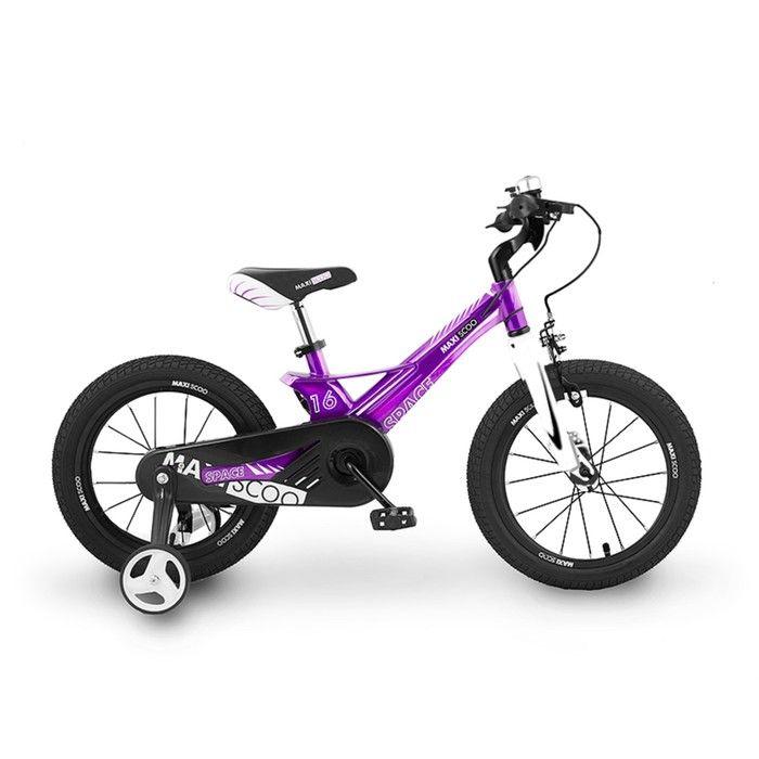 """Велосипед 16"""" MAXISCOO Space, цвет фиолетовый"""