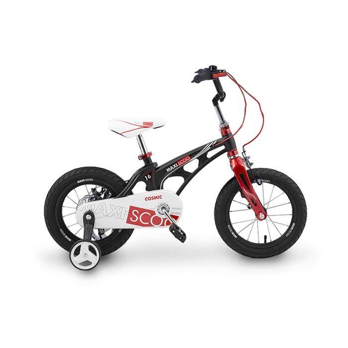 """Велосипед 16"""" MAXISCOO Cosmic, цвет чёрный матовый"""